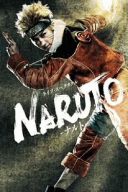 [DVD] ライブ・スペクタクル NARUTO-ナルト-(初回仕様限定版)