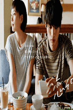 [DVD] 恋仲 【完全版】(初回生産限定版)