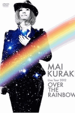 [DVD] Mai Kuraki Live Tour 2012~OVER THE RAINBOW~「邦画 DVD 音楽」