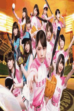 [DVD] 初森ベマーズ【完全版】(初回生産限定版)