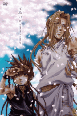 OVA「最遊記外伝」第壱巻「桜雲(おううん)の章」