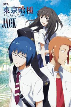[DVD] OVA 東京喰種トーキョーグール [JACK]