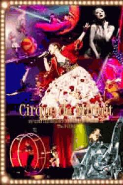 [DVD] ayumi hamasaki ARENA TOUR 2015 A(ロゴ) Cirque de Minuit ~真夜中のサーカス~ The FINAL(DVD2枚組) (初回生産限定)