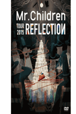 [DVD] 「REFLECTION{ Live&Film}」