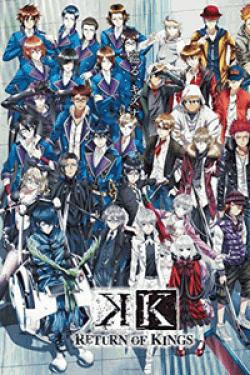 [DVD] K RETURN OF KINGS-2【完全版】(初回生産限定版)