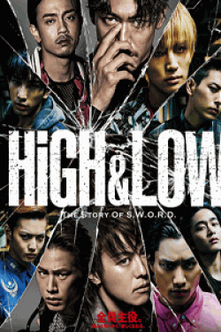 [DVD] HiGH&LOW〜THE STORY OF S.W.O.R.D.〜【完全版】(初回生産限定版)