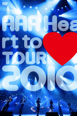 [DVD] AAA Heart to(黒色ハート記号)TOUR 2010