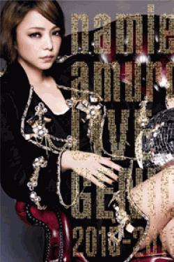 [DVD] namie amuro LIVEGENIC 2015-2016