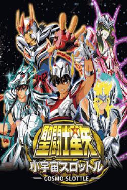 [DVD] 聖闘士星矢 劇場版 コンプリート (初回生産限定版)
