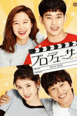 [DVD] プロデューサーDVD-BOX【完全版】(初回生産限定版)
