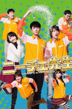 [DVD] ニーチェ先生【完全版】(初回生産限定版)