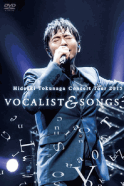 [DVD] Concert Tour 2015 VOCALIST & SONGS 3