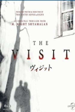 [DVD] ヴィジット