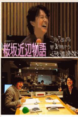 [DVD] 桜坂近辺物語 【完全版】(初回生産限定版)