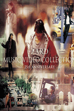[DVD] ZARD MUSIC VIDEO COLLECTION~25th ANNIVERSARY~