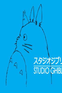 [DVD] スタジオジブリ作品集