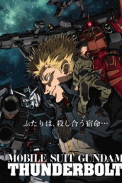 [DVD] 機動戦士ガンダム サンダーボルト