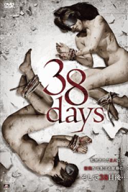 [DVD] 38days
