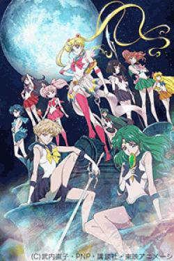 [DVD] 美少女戦士セーラームーンCrystal Season3【完全版】(初回生産限定版)