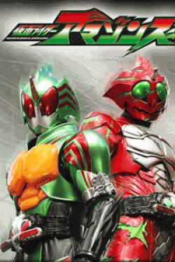 [DVD] 仮面ライダーアマゾンズ【完全版】(初回生産限定版)