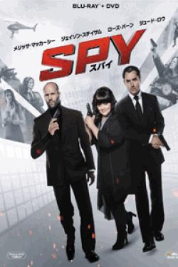[DVD] SPY/スパイ