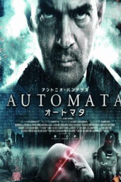 [DVD] オートマタ