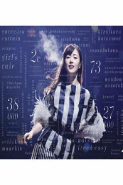 [DVD] 乃木坂46 3rd YEAR BIRTHDAY LIVE 2015.2.22 SEIBU DOME【完全版】(初回生産限定版)