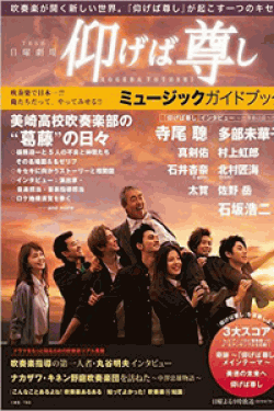 [DVD] 仰げば尊し【完全版】(初回生産限定版)