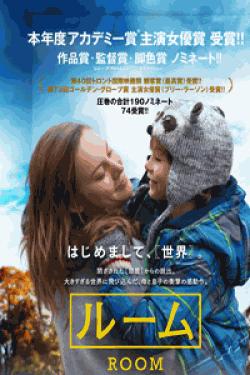 [DVD] ルーム