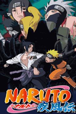 [DVD] NARUTO-ナルト- 疾風伝-最後の闘い