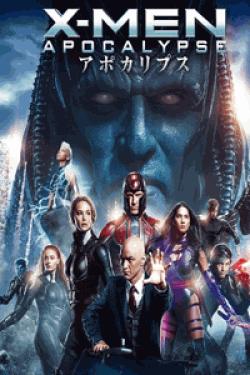 [DVD] X-MEN:アポカリプス