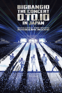[DVD] BIGBANG10 THE CONCERT : 0.TO.10 IN JAPAN + BIGBANG10 THE MOVIE BIGBANG MADE