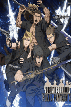 [DVD] BROTHERHOOD FINAL FANTASY XV