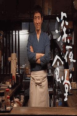 [DVD] 深夜食堂 第4部【完全版】(初回生産限定版)
