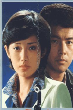 [DVD] 山口百恵 映画全集 1974-1980【完全版】(初回生産限定版)