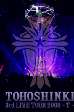 [DVD] 3rd LIVE TOUR 2008~T~