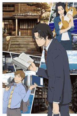[DVD] 舟を編む【完全版】(初回生産限定版)