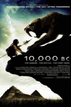 [DVD] 紀元前1万年 特別版