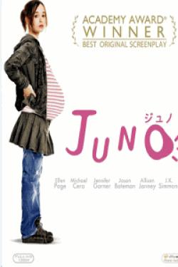 [DVD] JUNO ジュノ
