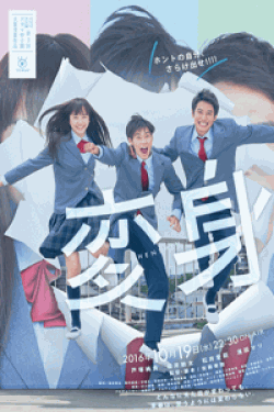 [DVD] 「ドラマ甲子園」大賞受賞作品『変身』