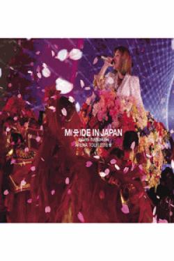 [DVD] ayumi hamasaki ARENA TOUR 2016 A ~M(A(ロゴ表記))DE IN JAPAN~