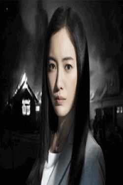[DVD] 楽園 【完全版】(初回生産限定版)