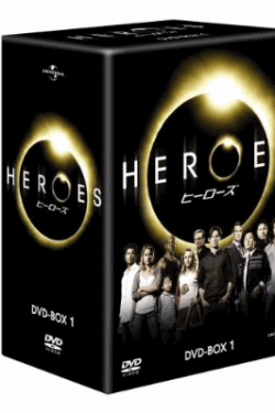 [DVD] HEROES / ヒーローズ 豪華DVD-BOX 1
