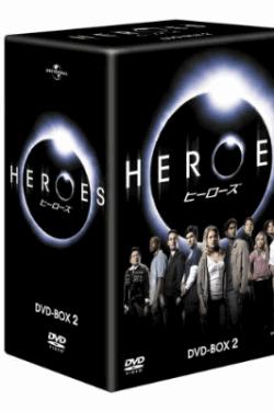 [DVD] HEROES / ヒーローズ 豪華DVD-BOX 2