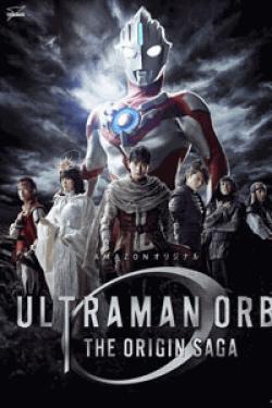 [DVD] ウルトラマンオーブ THE ORIGIN SAGA【完全版】(初回生産限定版)