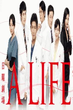 [DVD] A LIFE〜愛しき人〜 【完全版】(初回生産限定版)