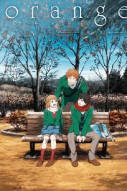 [DVD] orange -未来-