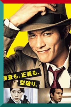 [DVD] 銭形警部 真紅の捜査ファイル【完全版】(初回生産限定版)