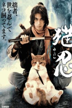 [DVD] 猫忍【完全版】(初回生産限定版)