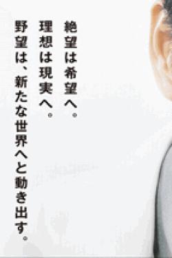 [DVD] 新春ドラマスペシャル DOCTORS 最強の名医 2015